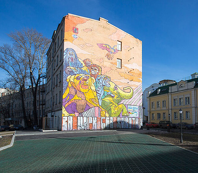 russian-art-moscow-graffiti-festival-16